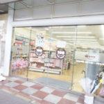 100円ショップ(周辺)